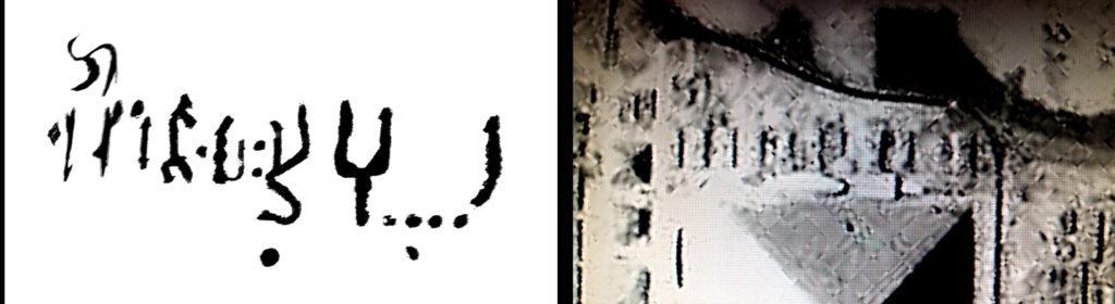 Gary Parker AncientText_Comp-1024x280