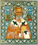 St Nicholas blue and green images