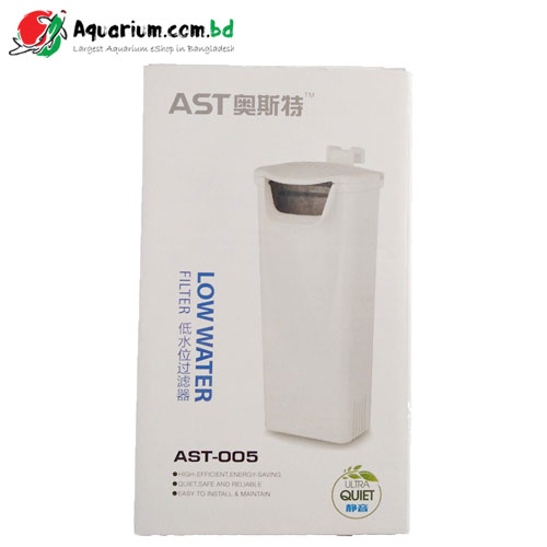 Low Water Filter AST, AST-005