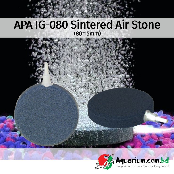 APA IG-080 Sintered Air Stone(8015mm)