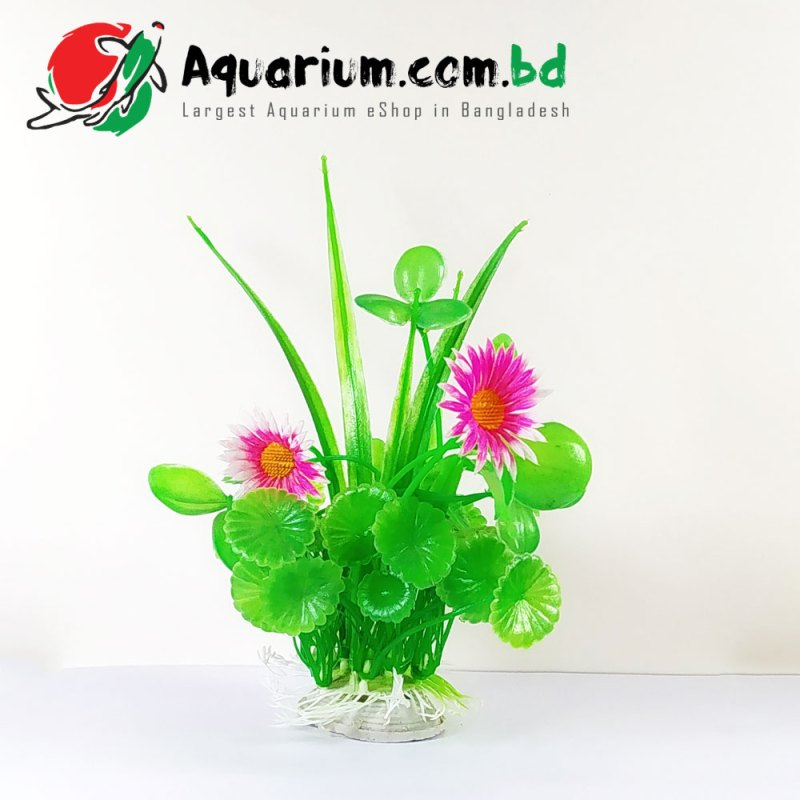 Artificial Plant with Flower(V2)
