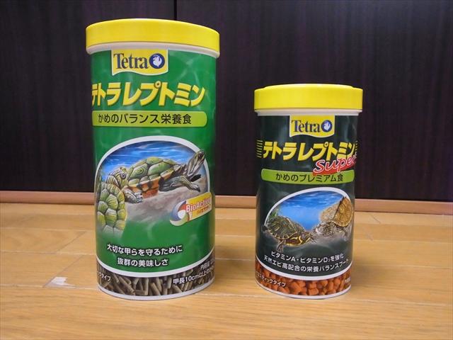 亀の拒食を治すために新エサ購入 レプトミンスーパー