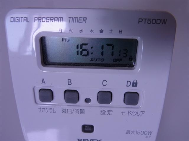 デジタルプログラムタイマーⅡ ホワイトPT50DW 操作パネル