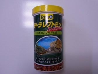 ちょっとリッチな亀のエサ!レプトミン スーパーを分析!