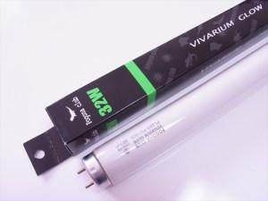 紫外線ライトの選び方-ビバリウムグロー パワーUVBがオススメ