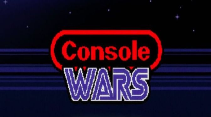 Console Wars: el documental sobre videojuegos se estrena en septiembre