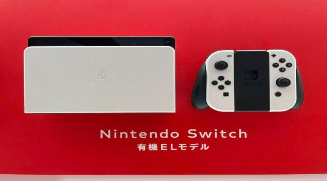 Nintendo Switch OLED: Imágenes reales