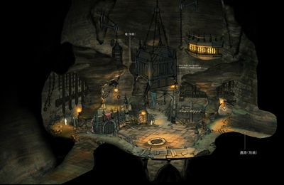 Final Fantasy XIV A Realm Reborn Dungeon Concept Art