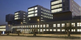 Hospital Infanta Sofía con la Torre 4 apagada