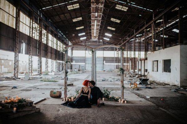 Fabrica Salvaje