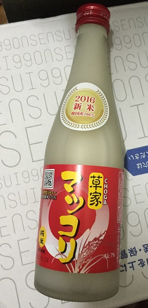 nikkangurume-6
