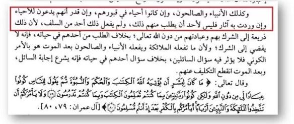 Ibn Tejmija i dua mertvyh - 552. Барзах, могилы, их обитатели и взывание к ним