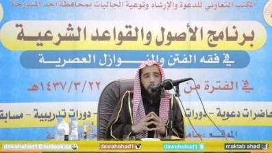halid al mushejkih - 552. Барзах, могилы, их обитатели и взывание к ним