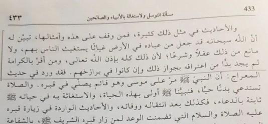 numan al aljusi priznaet hadis utby 640x297 - 557. Обращение к присутствующим ангелам