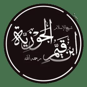 587. proklinajushhij takfiritskij jazyk as subki v adres ibn kajima - 590. Проклинающий такфиритский язык ас-Субки в адрес Ибн Къайима