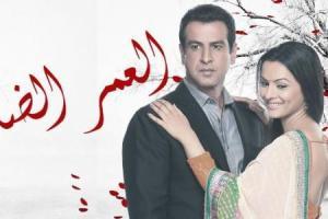 مسلسل العمر الضائع الجزء الثاني حلقة يوم الجمعة جاكنيش تنتحر 16-6-2017