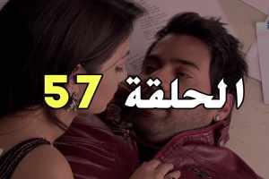 احداث مسلسل مكانك في القلب هو القلب كله الجزء الثاني الحلقة 57 – محاولة نيكيل قتل سارلا