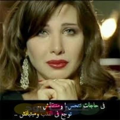 حالات واتس اب اغاني مصريه