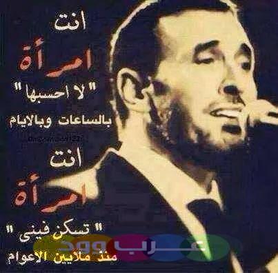 حالات واتس اب كلمات اغاني عراقي