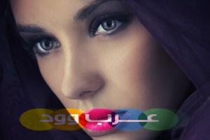 عراقيات للزواج الجاد