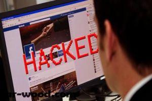 اختراق فيس بوك 2018 عبر ثغرات فيس بوك