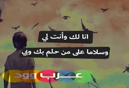 حالات واتس اب 2018 مصريه