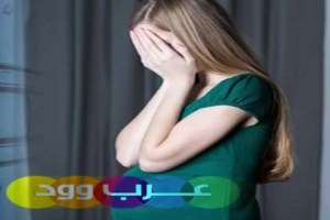 متى لا يحدث الحمل بعد الدورة الشهرية
