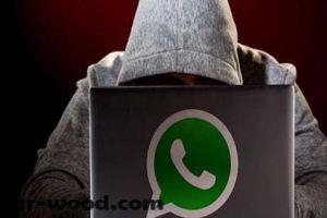 برنامج تجسس على الواتس اب للايفون مجانا