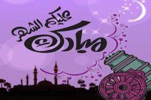 حالات واتس اب رمضان 2018 , اجمل صور تهنئة رمضان 2018