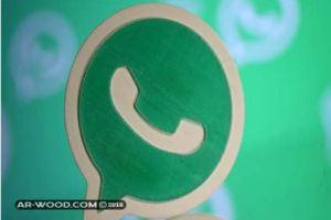 برنامج اختراق الواتس اب عن طريق رقم الجوال