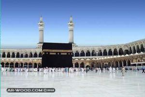 دعاء دخول مكة للعمرة