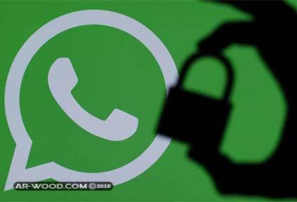 طريقة التجسس على الواتس اب عن طريق رقم الهاتف
