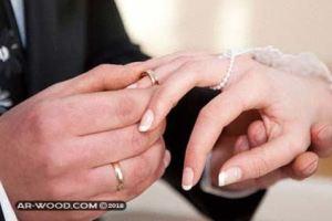 احلام تدل على الزواج من شخص معين