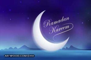 كفارة من جامع زوجته في نهار رمضان