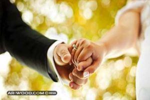 الالحاح في الدعاء للزواج من شخص معين