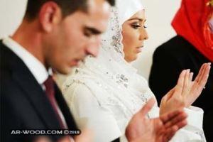 فضل الاستغفار في تيسير الزواج من شخص معين