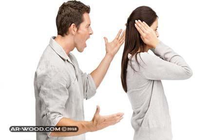 e03dcecf8 كيفية التعامل مع الزوج العصبي والعنيد
