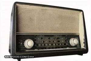 اين يوجد الزئبق الاحمر في الراديو