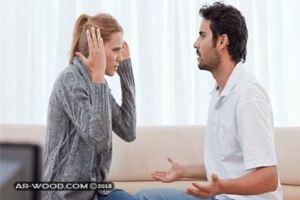 دعاء تسخير الزوج العنيد