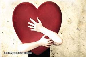 دعاء للمحبة بين الزوجين عن اهل البيت