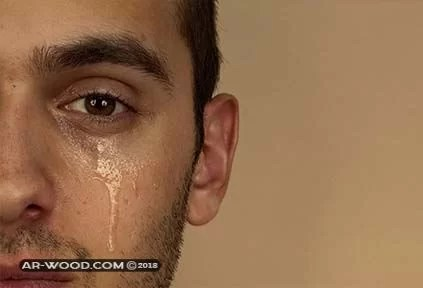 تفسير حلم البكاء على شخص تحبه