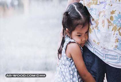 علاج الخوف عند الأطفال بالقرآن