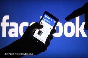 استرجاع الفيس بوك عن طريق الباسورد القديم