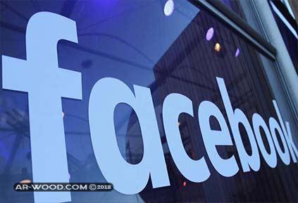تسجيل دخول فيس بوك بدون رقم هاتف