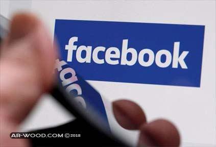 كيفية استرجاع الفيس بوك المسروق برقم الهاتف