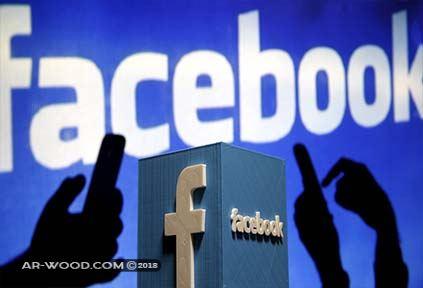 كيفية الغاء حساب الفيس بوك من الموبايل