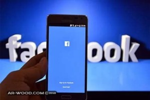 كيفية معرفة الرقم السري للفيس بوك وهو مفتوح
