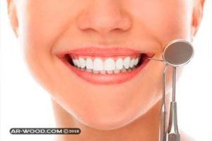 علاج بروز الاسنان بدون تقويم