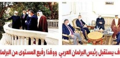 صورة  من صحيفة الشارع