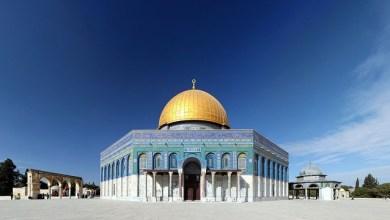 صورة بيان هام بشأن القدس والأقصى